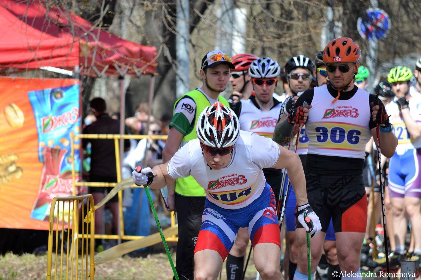 Илья Безгин на старте